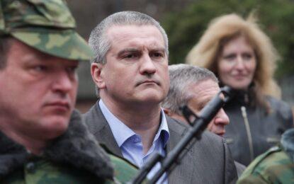 Върховният съвет на Крим прие декларация за независимост