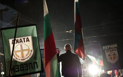 България показа как да се освободим от игото на крайнодесните