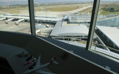 Концесията на летище София остава за служебния кабинет
