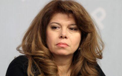 БСП избра Илияна Йотова за вице на ген. Радев