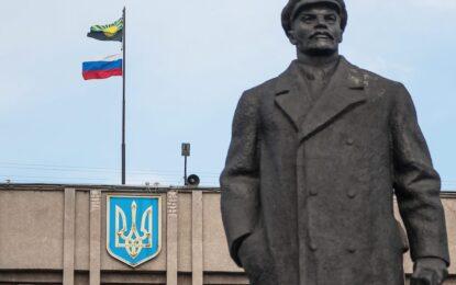 Напрежението в Украйна се покачва