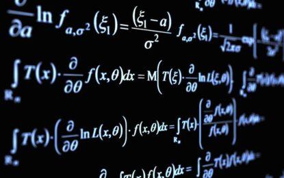 Математици, не ставайте шпиони!