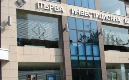 Българските акционери в ПИБ искат нов заем до 2 милиарда