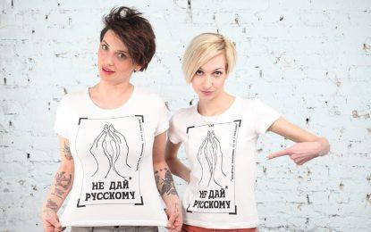 Киев забрани руски филми, Москва предлага и Гогол и Булгаков