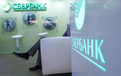 Заради новите реалности Москва готви приватизация на Сбербанк и ВТБ