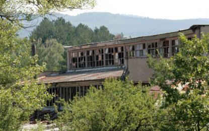 Заводът на ТЕРЕМ в Костенец спира работа