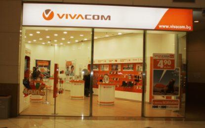 Френският телеком Orange иска Vivacom