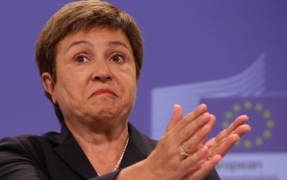 Кристалина, не Ирина? България пусна ротативките