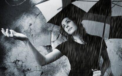 Къде ми е чадърът
