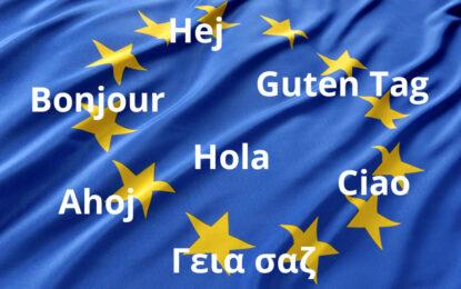 Европа отбелязва деня на езиците
