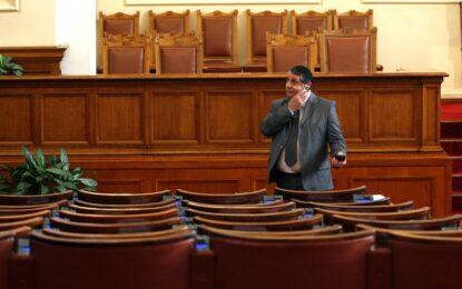 Бат Сали се отказа от депутатския си имунитет