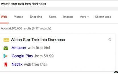 И Google на борба с пиратското съдържание
