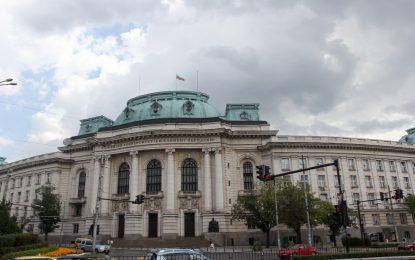 Изпитите по български и история в СУ ще са тест