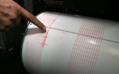 Ново земетресение във Вранча пощади Румъния и съседките