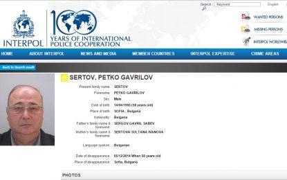 МВР потвърди, че Сертов преминал в Гърция