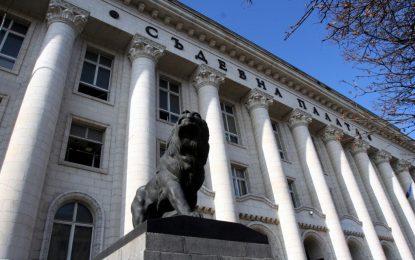 Софийски частен съд
