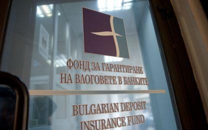 Банките в България издължиха 1.2 милиарда за КТБ