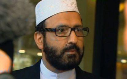Иранец е похитителят в Сидни