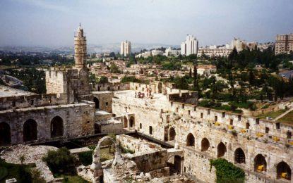 В Йерусалим откриха къде е съден Христос
