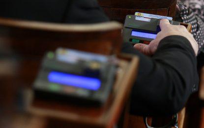 Парламентът избра ръководство и членове на Сметната палата