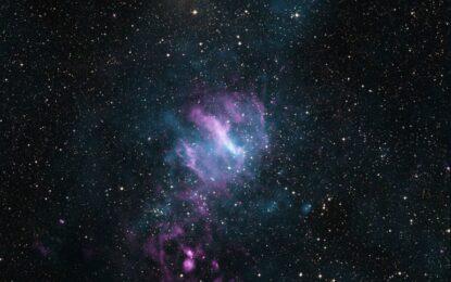 Седем космически прелести, разкрити от светлината