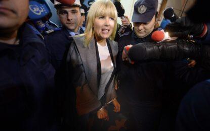 Антикорупционната мания на Румъния