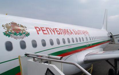 ВАС потвърди картел в търг за самолетни билети за 30 милиона