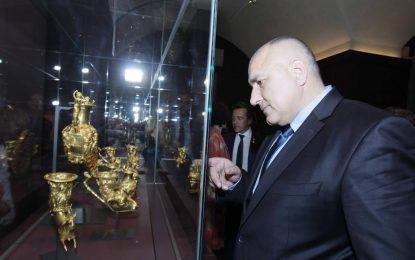 Борисов и други съкровища в Лувъра