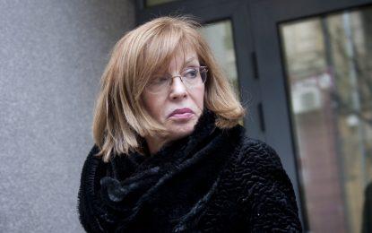 ВСС уволни съдия Румяна Ченалова