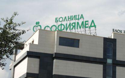 Медиците в България прегарят от работа заради лоши заплати