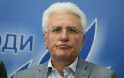 ДПС изключило Бисеров в името на справедливостта