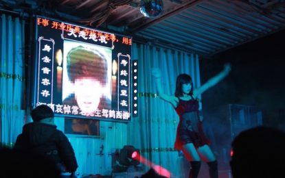 Китай погна погребалните стриптизьорки