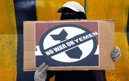 ООН гласува оръжейно ембарго срещу хутите