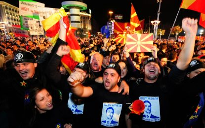 Македония се готви за протест. И Станишев, и Борисов са канени