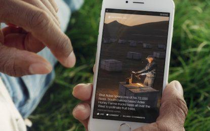 Facebook почва с монопола над информацията