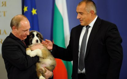 Борисов към Путин: Ало, Володя, имаме шлем!