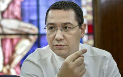 Румънският премиер обвинен в корупция