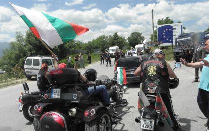 Протестът в Гърмен мина, проблемите – не