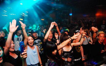Япония отмени 67-годишна забрана за танци
