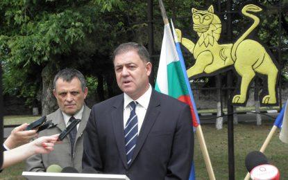 България ще върне на Гърция над 190 000 мини