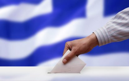 Брюксел спира часовника за Атина