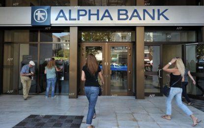 Пощенска банка става четвъртата в България