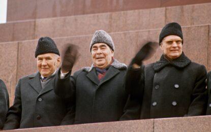 Еволюцията на номенклатурата: как съветската стана руска