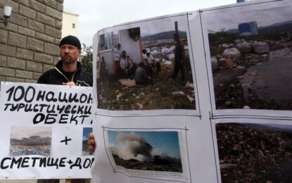 ЕС осъди България заради старите сметища