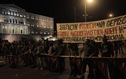 Парламентът на Гърция разреши по-лесните уволнения