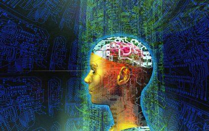 САЩ разкриха плановете си за изкуствения интелект