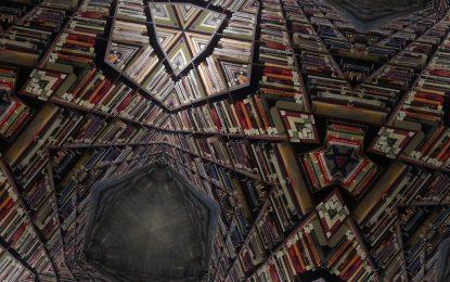 Вавилонската библиотека на Борхес вече и в интернет