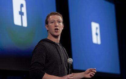 Facebook изстрелва сателит за интернет в Африка