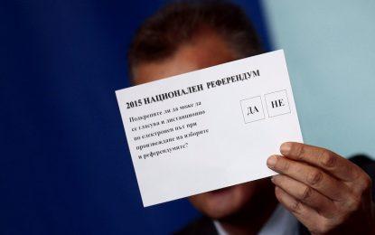 "1 883 411 ""да"" срещу 704 182 ""не"" на референдума"