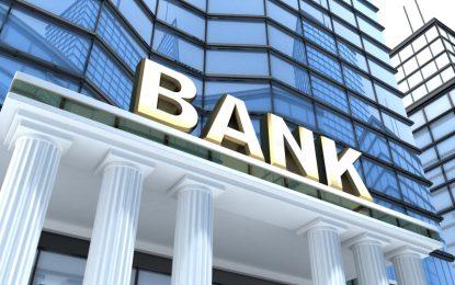 Дръжте парите си в банките на Канада и Австралия